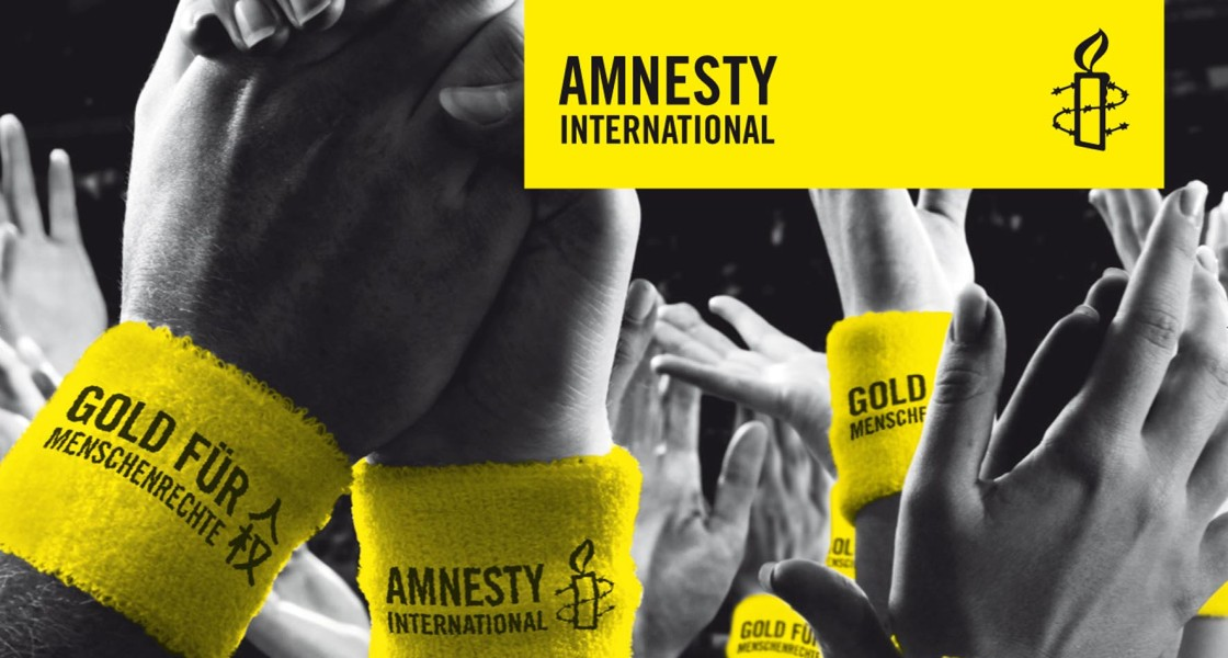 10.08.2008 – Ausstellung – Amnesty International